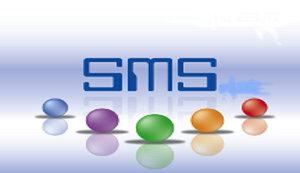 SMS-SPLASH-SCREEN_converted