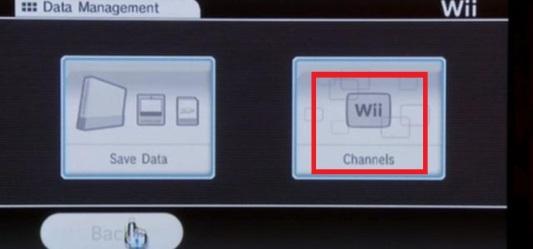 By Photo Congress || Hack Wii U Sd Card